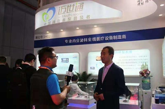 中国胰岛素泵技术领军人物刘靖宇先生
